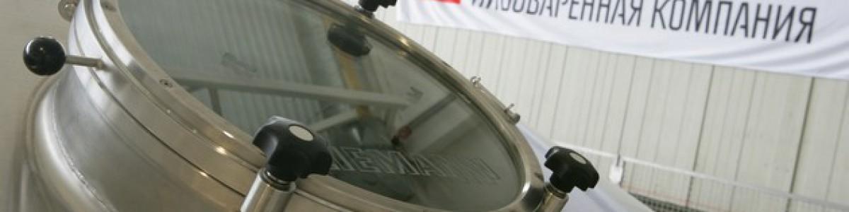 Московская Пивоваренная Компания прошла сертификацию ISO 9001:2008.